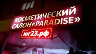 видео заказать световой короб