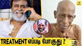நடிகர் Thaviasi-க்கு Phone செய்த ரஜினி ! என்ன சொன்னார்? | Rajinikanth, Thavasi