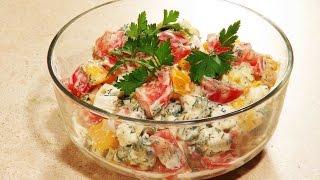 Салаты на каждый день. Салат с Помидорами и сыром Фета.
