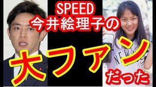 """不倫疑惑""""橋本氏は今井氏のファンだった!元文春記者がTVで明かす 引..."""