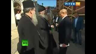 Poutine refuse le baiser d