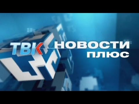 Смотреть онлайн сериал новости 7 серию