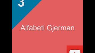 Repeat youtube video Meso Gjermanisht - Alfabeti i Gjuhes Gjermane