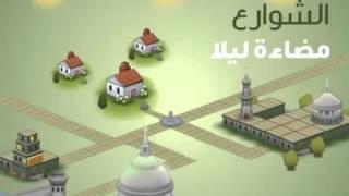ربيع الأندلس و الحضارة الإسلامية