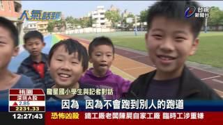校園「彩虹跑道」暴紅網友朝聖瘋打卡