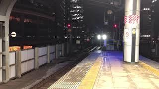 特急かいじ23号甲府ゆき 東京駅入線シーン