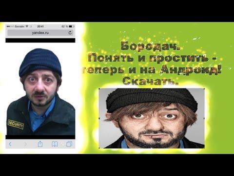 Евгений Вольнов — Lukomore — свободная энциклопедия