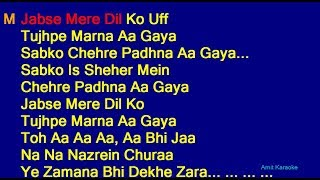 Jab Se Mere Dil Ko Uff - Sonu Nigam Sunidhi Chauhan Duet Hindi Full Karaoke with Lyrics