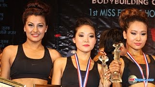 Mr & Miss Hong Kong Nepal 2015