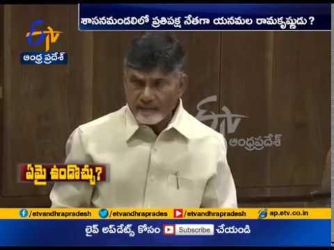 News Analysis | Why Chandrababu Naidu lost in 2019 Elections