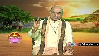 Garikapati Narasimha Rao about Behavior | Nava Jeevana Vedam | Episode 1487 | ABN Telugu
