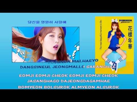 HONG JIN YOUNG 홍진영 Thumb Up Karaoke instrumental Official