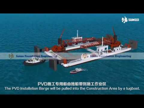 Marine PVD Installation Barge PVD construction Deticated Ship