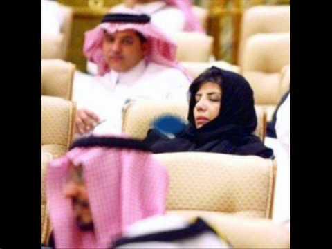 عضو مجلس الشوري السعودي نايمة  ههههههههههه