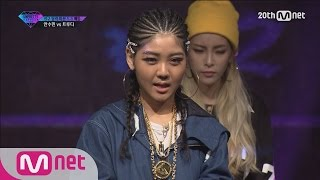 [Korean Reality Show UNPRETTY RAPSTAR2] 1:1 Battle Trudey vs An Soo Min l Kpop Rap Audition  EP.03