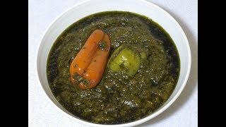 Sauce Feuille de Manioc I Cassava Leaves Sauce I Hakko Bantara
