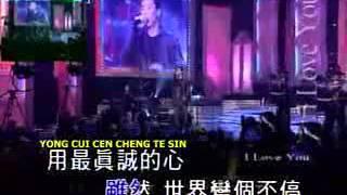 Ai Ren Cien Tan ( I Love You ) -  David Tao ( Karaoke )