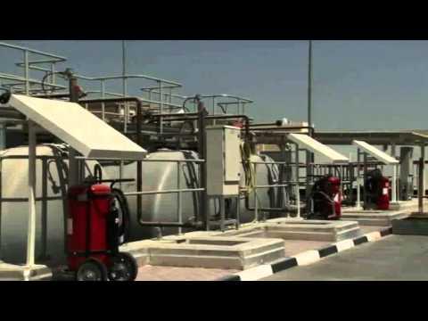 Doha north Sewage Treatment محطة معالجة شمال الدوحة