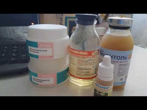 Как при подагре снять отек и воспаление с кремами  Родника здоровья