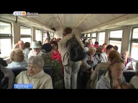 Пассажиров электричек на участке Байкальск  Выдрино пересадят на автобусы