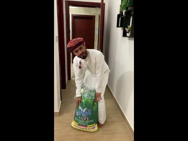 AL WALI BASMATI RICE | 9 | الوالي ارز بسمتي