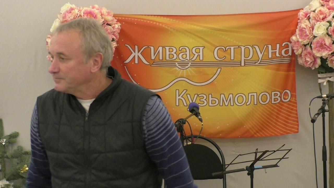 Живая Струна 16.12.2018. Часть 2