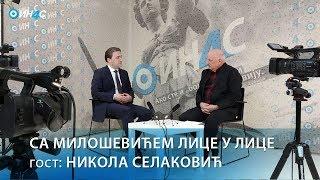 ИН4С: Са Милошевићем лице у лице - Никола Селаковић