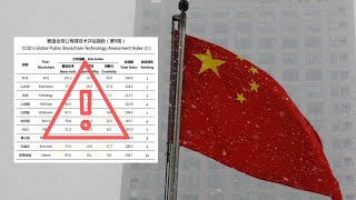 Chinas Blockchain Rating Index is concerning...