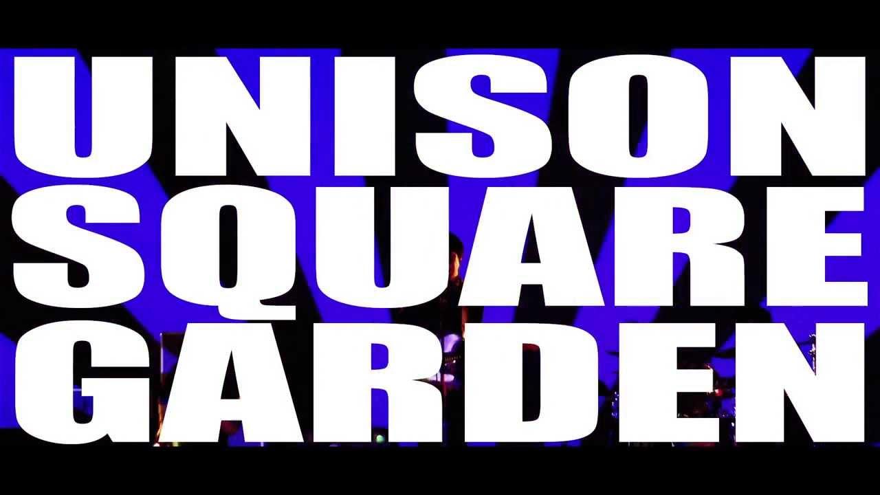 unison square garden ダウンロード