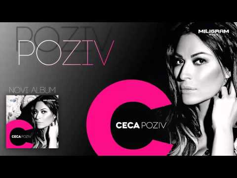 Ceca - Poziv - (2013) HD
