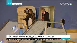 Трамп Путинмен кездесуден бас тартты