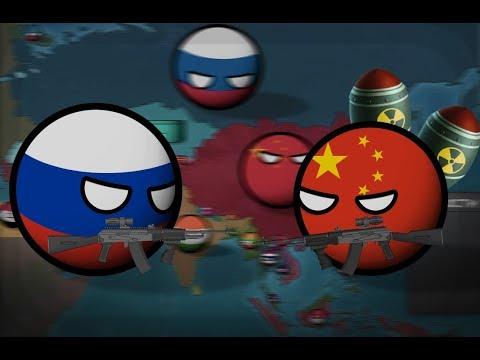 (countryballs) Альтернативное будущее мира |4| Русско-китайский конфликт