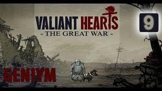 Valiant Hearts The Great War Прохождение. Часть 9