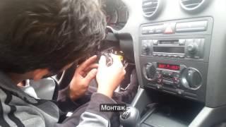 Ремонт на ключалка за Audi A3