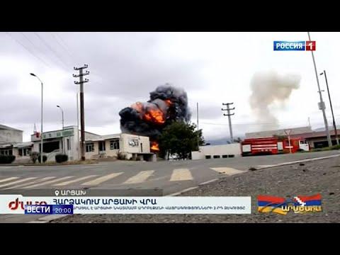 До переговоров далеко: в Нагорном Карабахе не установилось даже хрупкого перемирия - Россия 24