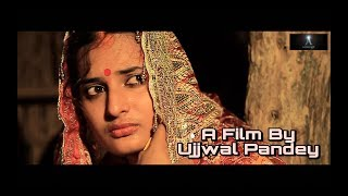 Bhojpuri Short Film | KOHABAR | By Ujjwal Pandey
