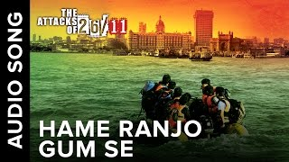 Hame Ranjo Gum Se (Audio Song) | The Attacks Of 26/11 ft. Nana Patekar & Sanjeev Jaiswal