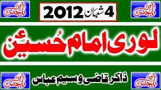 """Zakir Qazi Waseem Abbas """" 4 Shaban 2012 """" Lori Imam Hussain A.S """" Shah Shams Darbar Multan """""""