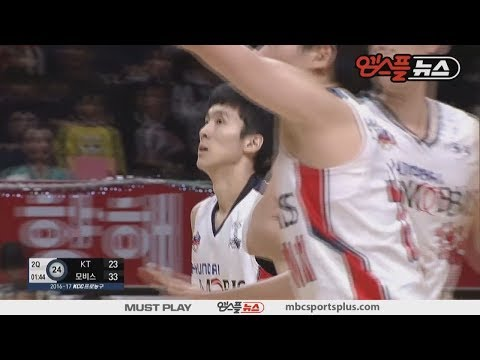 Jeon Joon Bum '3-pointers for a clean finish'  | Phoebus vs Sonicboom | 20161217 | 2016-17 KBL