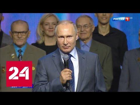 Рождаемость, ипотека, моногорода: Путин пообщался с камазовцами - Россия 24