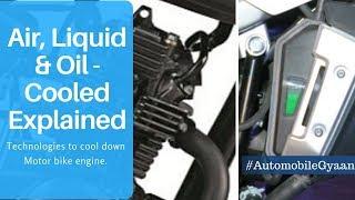 Air, Oil & Liquid-cooled engine explained !!