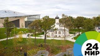 Москва заняла второе место в мире по количеству парков - МИР 24