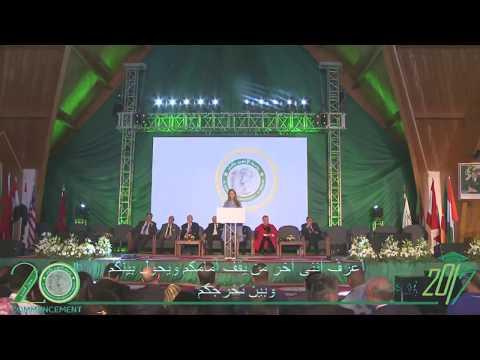 Lamia Bazir speech in english and arabic at AUI Graduation 2017