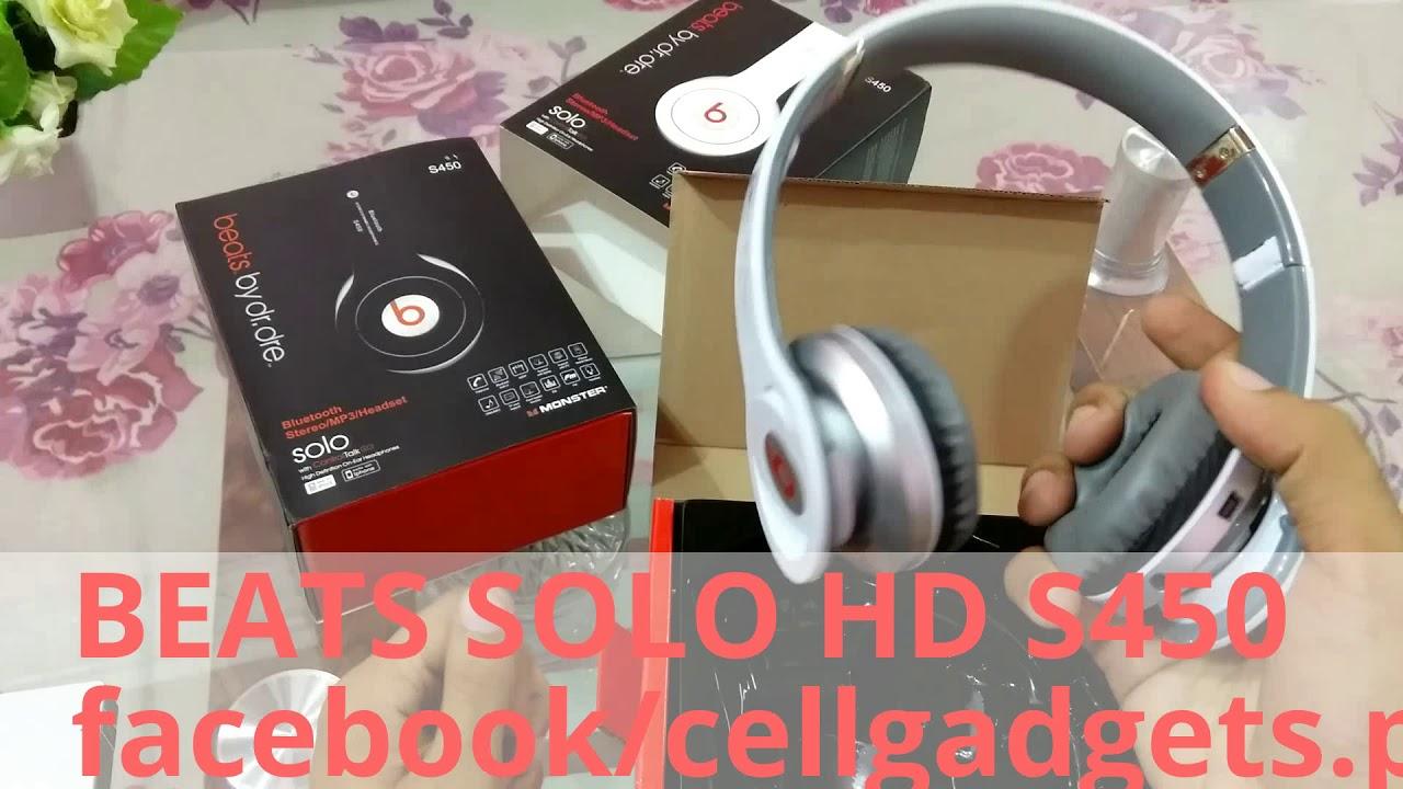 Beats Solo HD S450
