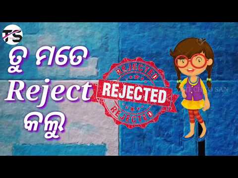 🚸Mu Tate Prapose Kali 💔 Tu Mate Reject Kalu🚸Odia Whatsapp Status