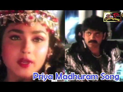 Ghatothkachudu Movie Songs    Priya Madhuram       Ali    Roja