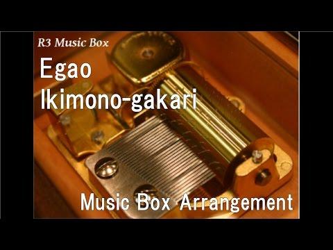 """Egao/Ikimono-gakari [Music Box] (""""Pokémon the Movie: Genesect and the Legend Awakened"""" Theme Song)"""