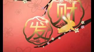 Youtube jebsen jessen sea chinese new year greetings 2011 m4hsunfo