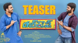 DubSmash Teaser New Telugu Teaser 2019 Pavan Krishna Supraja Getup Seenu Keshav Depur Vamsiih