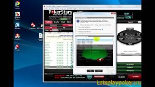 Настройка Holdem Manager 2 и Pokerstars для корректной работы в Zoom Poker